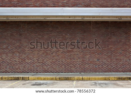 shopping center wall - stock photo