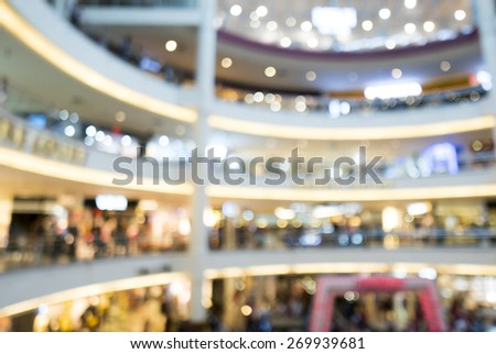 Shopping mall defocused abstract background - stock photo