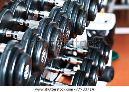 Shot of a weight training equipment. - stock photo