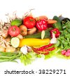 Shot of group of vegetables in studio - stock photo