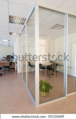 Shot of office, comfortable place to work - stock photo
