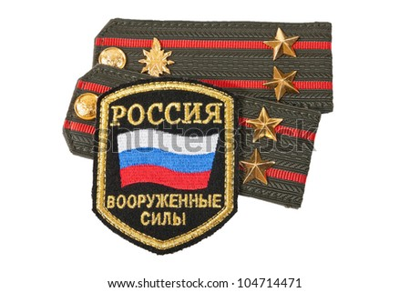 Shoulder straps of russian army on white background - stock photo