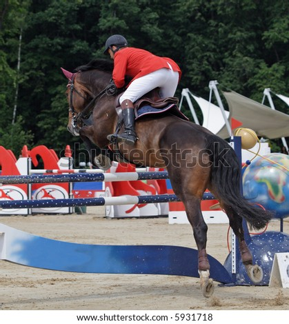 Showjumping in Swiss