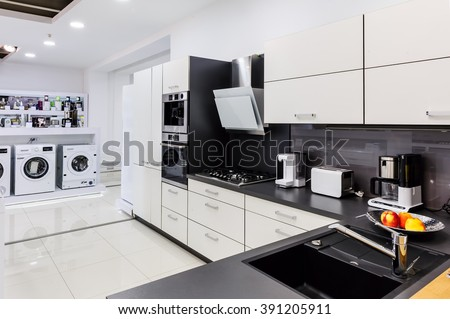 Showroom at retail appliances store - stock photo