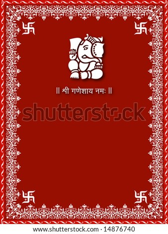 Shree ganesh card template stock illustration 14876740 shutterstock shree ganesh card template stopboris Choice Image