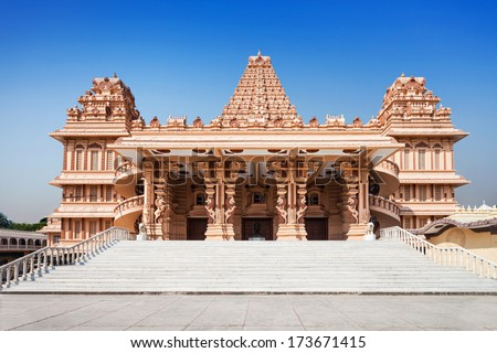 Shri Adhya Katyani Shakti Peeth Mandir is popularly known as Chhatarpur Temple - stock photo