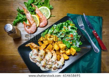 Vietnamese food stock images royalty free images for Creamy sauce served with fish