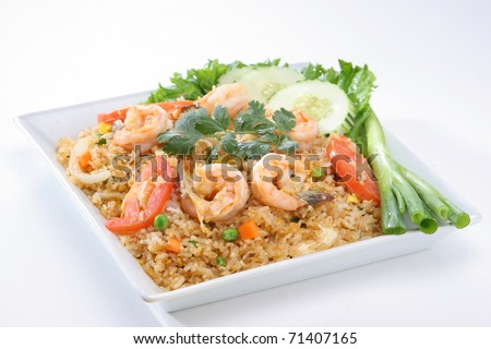 Shrimp Fried Rice - stock photo