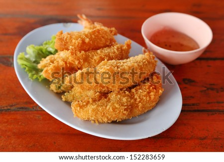Shrimp Fritter on dish