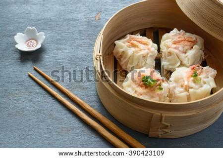 Shrimp Shumai, a steamed dish to enjoy the sweet tenderness of dried sakura shrimp - stock photo