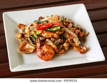Shrimps with cashew nuts. The image with path. - stock photo