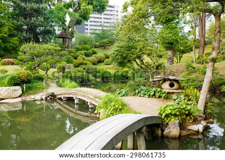 Shukkeien Is A Pleasant Japanese Style Garden In Hiroshima, Japan. Part 97