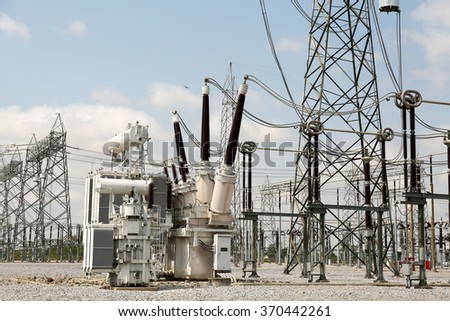 Shunt Reactor : Reactor pressure to maintain a constant electricity. - stock photo