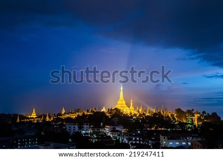 Shwedagon in Yangon city myanmar - stock photo