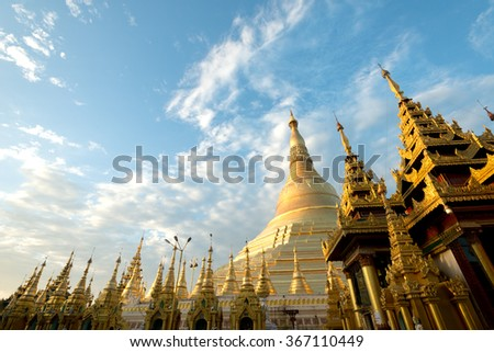 Shwedagon Pagoda in Yangon, Myanmar (Burma) - stock photo