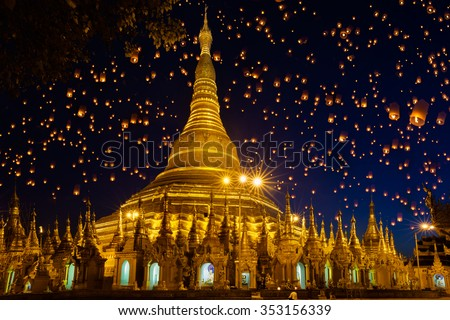 Shwedagon pagoda with larntern in the sky, Yangon Myanmar, Shwedagon pagoda officially named Shwedagon Zedi Daw, and also known as the Great Dagon Pagoda and the Golden Pagoda