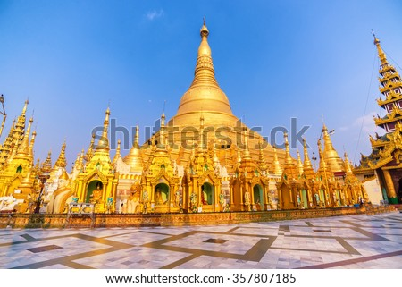 Shwedagon Paya pagoda Myanmer famous sacred place and tourist attraction landmark.Yangon, Myanmar - stock photo