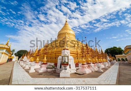 Shwezigon Pagoda,Bagan, Myanmar  - stock photo