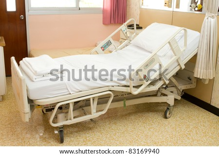 Sick room - stock photo
