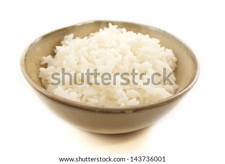 Side dishes. White rice bowl. - stock photo
