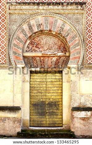 Side gate of Mezquita-Catedral, Cordoba - stock photo