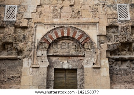 Side gate of Mezquita-Catedral, Cordoba (Spain) - stock photo