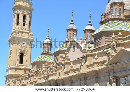 side on view of the basilica del pilar in zaragoza in spain