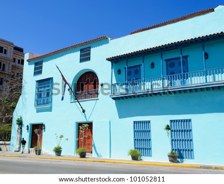 side view of a picturesque house in Old Havana - stock photo