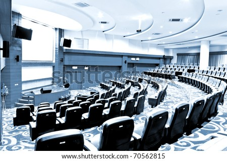 Side view of conference center - stock photo
