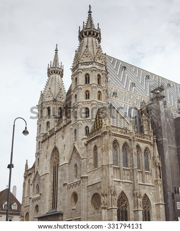 Side View of St. Stephen's Cathedral. Vienna in Summer - stock photo