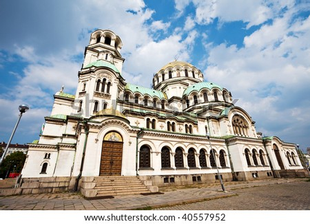 side view of svety Alexander Nevsky cathedral in Sofia - stock photo