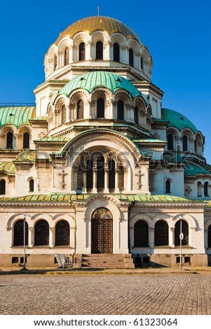 Side view of the Alexander Nevsky Cathedral in Sofia, Bulgaria. - stock photo