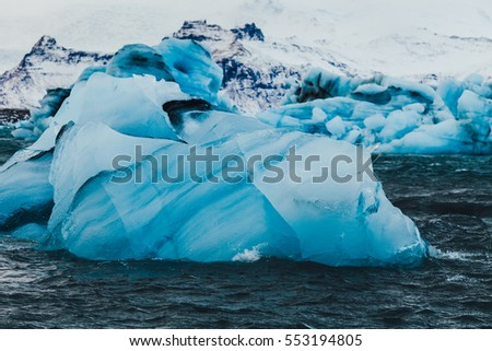 Side view with glacier at Vatnajokull National Park, Iceland.