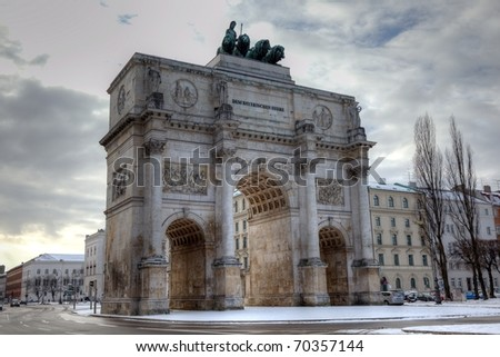 Siegestor, victory gate or triumphal arch, in Munich Germany - stock photo