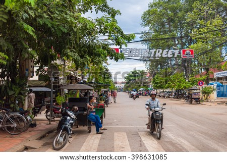 Siem Reap, Cambodia, 15 Nov 2015: Popular tourist night life spot Pub Street in downtown Siem Reap city.