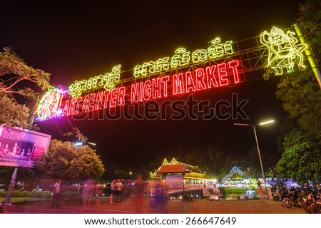 "SIEM REAP, CAMBODIA - NOV 16, 2014: tourists walking around at the night market of Siem Reap on Nov 16,2014. Siem Reap have many night market, this one call ""Art Center"""