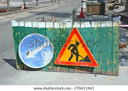 Sign and fence on road construction work  - stock photo