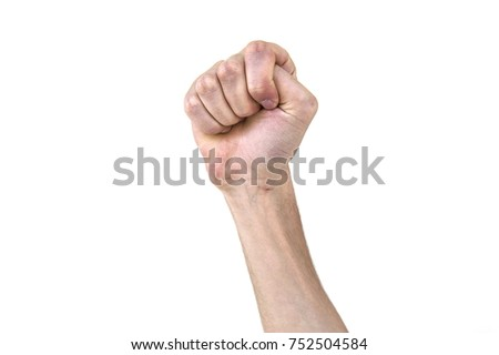 Sign Symbol Resistance Stock Photo Royalty Free 752504584