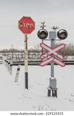 sign at a railway crossing in Siberia
