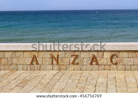 Sign commemorating Anzac Cove, Turkey a scene of one of the bloodiest campaigns of World War 1 in the Gallipoli Peninsula on the Aegean Sea - stock photo