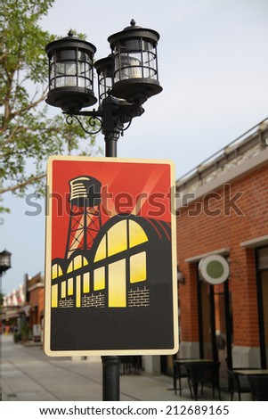 Sign Factory intraveling in thai land - stock photo