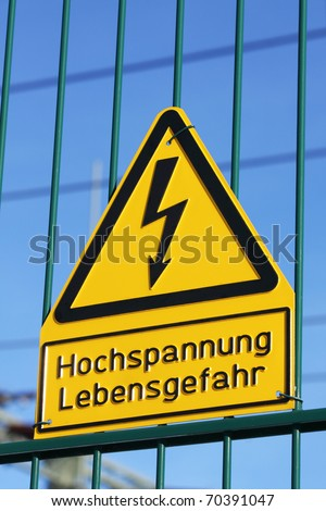 sign for attention high voltage - stock photo