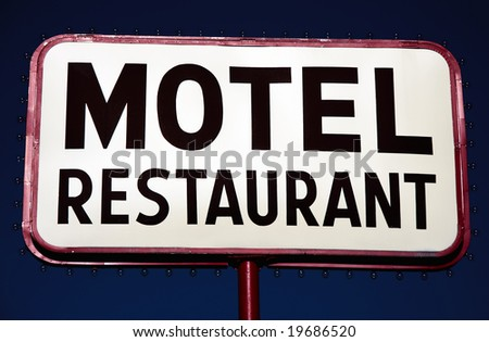 Sign motel restaurant - stock photo
