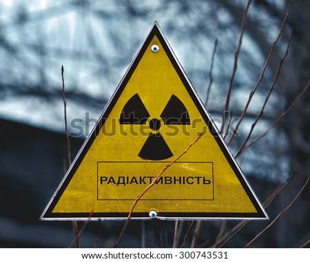 Sign of radioactivity - stock photo