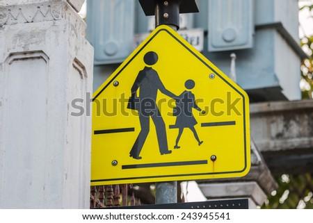 sign of school zone. - stock photo