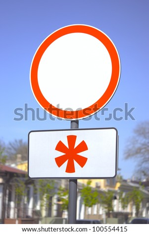 Sign of traveling motion on a background town landscape. - stock photo