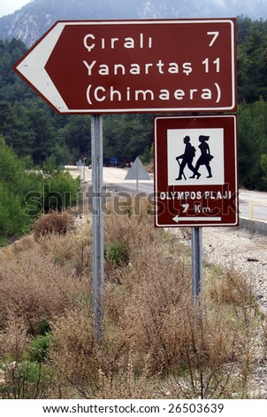 Sign on the turkish high way in Turkey