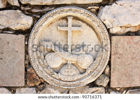Sign on the wall near The Church of All Nations, Jerusalem - stock photo