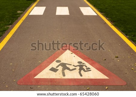 sign  school on the road - stock photo