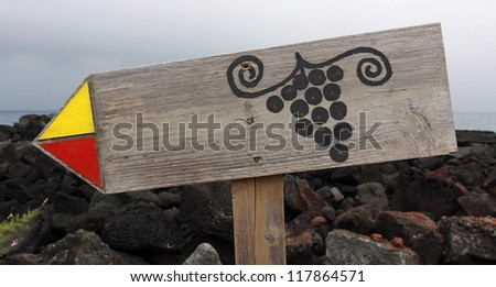 Sign to the vineyards near Madalena (Pico Island, Azores Islands) - stock photo